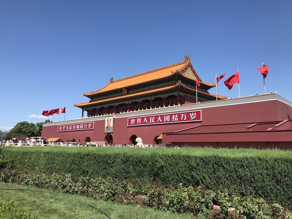 Tiananmen Gate, Forbidden City World Heritage Site, Beijing