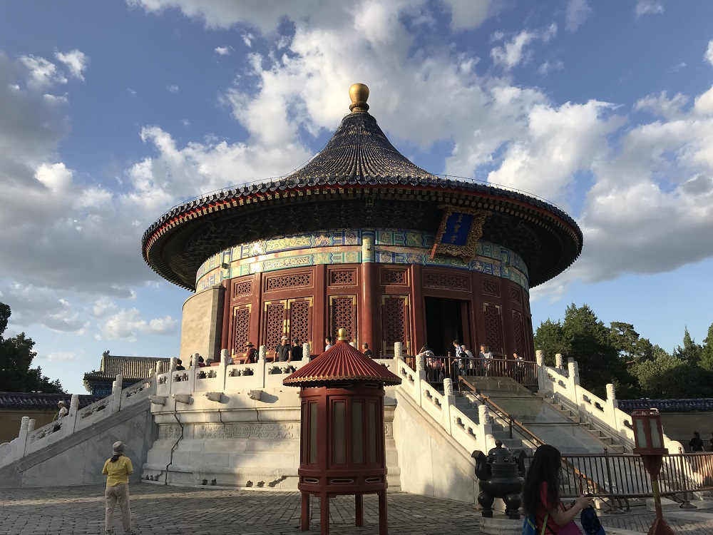 Imperial Vault of Heaven, Temple of Heaven World Heritage Site, Beijing