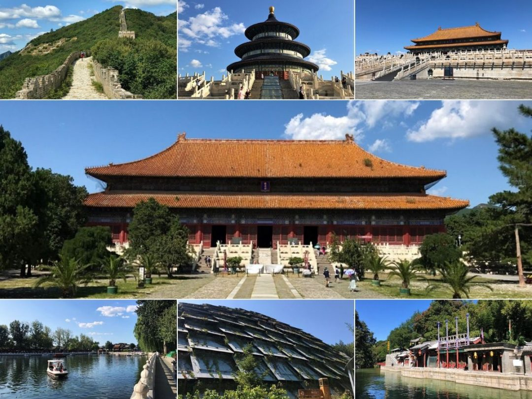 World Heritage Sites in Beijing