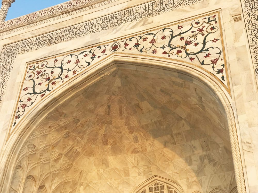 Intricate Detailing and calligraphy on the Taj Mahal World Heritage Site
